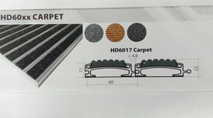 HD60 Carpet - мокетени вложки RIB
